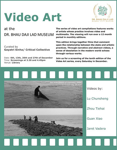 Jaret Vadera: Video Art Series @ Dr Bhau Daji Lad Museum